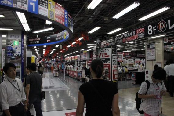 mall-japonez-de-electronice